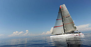 Alinghi's cat becalmed on the lake. A boat-clearing brawl ensued?