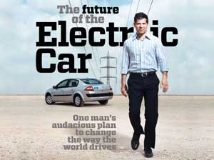 Wired - the future of the electric car