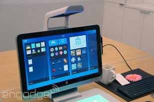 HP 'Sprout' PC