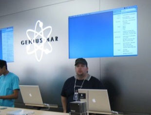 the Genius Bar