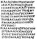 ancient text - hyperspectrally imaged